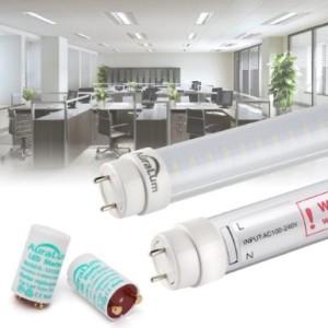 1. tube led