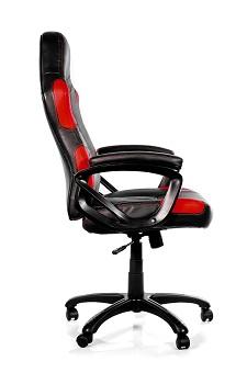 Fauteuil gamer – Le meilleur fauteuil gamer pc