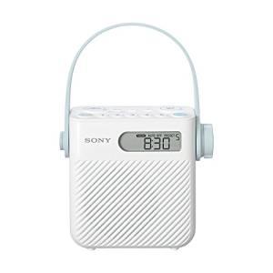 radio pour salle de bain boulanger