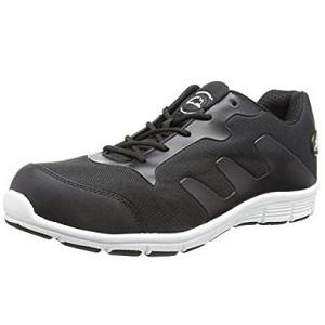 Les meilleures chaussures de sécurité femme : comparatif