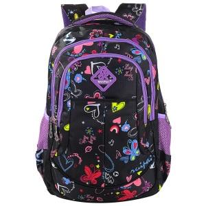 10fc587fcf Si vous voulez un sac à dos scolaire pour fille en primaire, vous devriez  penser à trois choses en particulier. Il faut que ce soit solide, assez  grand et ...